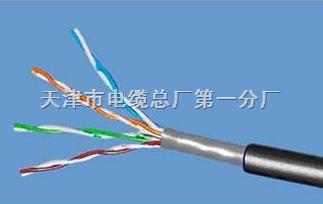 供应矿用监控电缆MHYV阻燃信号电缆