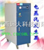 M315120-电加热锅炉/电加热蒸汽发生器