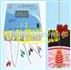 M150002-温针电热针综合治疗仪 联系人:李小姐 (手机)