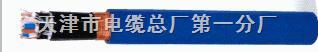 屏蔽型计算机电缆DJYVPR软芯计算机信号电缆