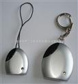 Sn-330-广东手机防丢器厂家