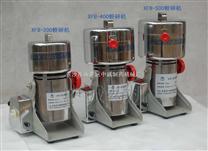 小型中药磨粉机/湖南小型中药磨粉机/小型中药磨粉机价格