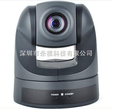 高清自动变焦监控摄像机