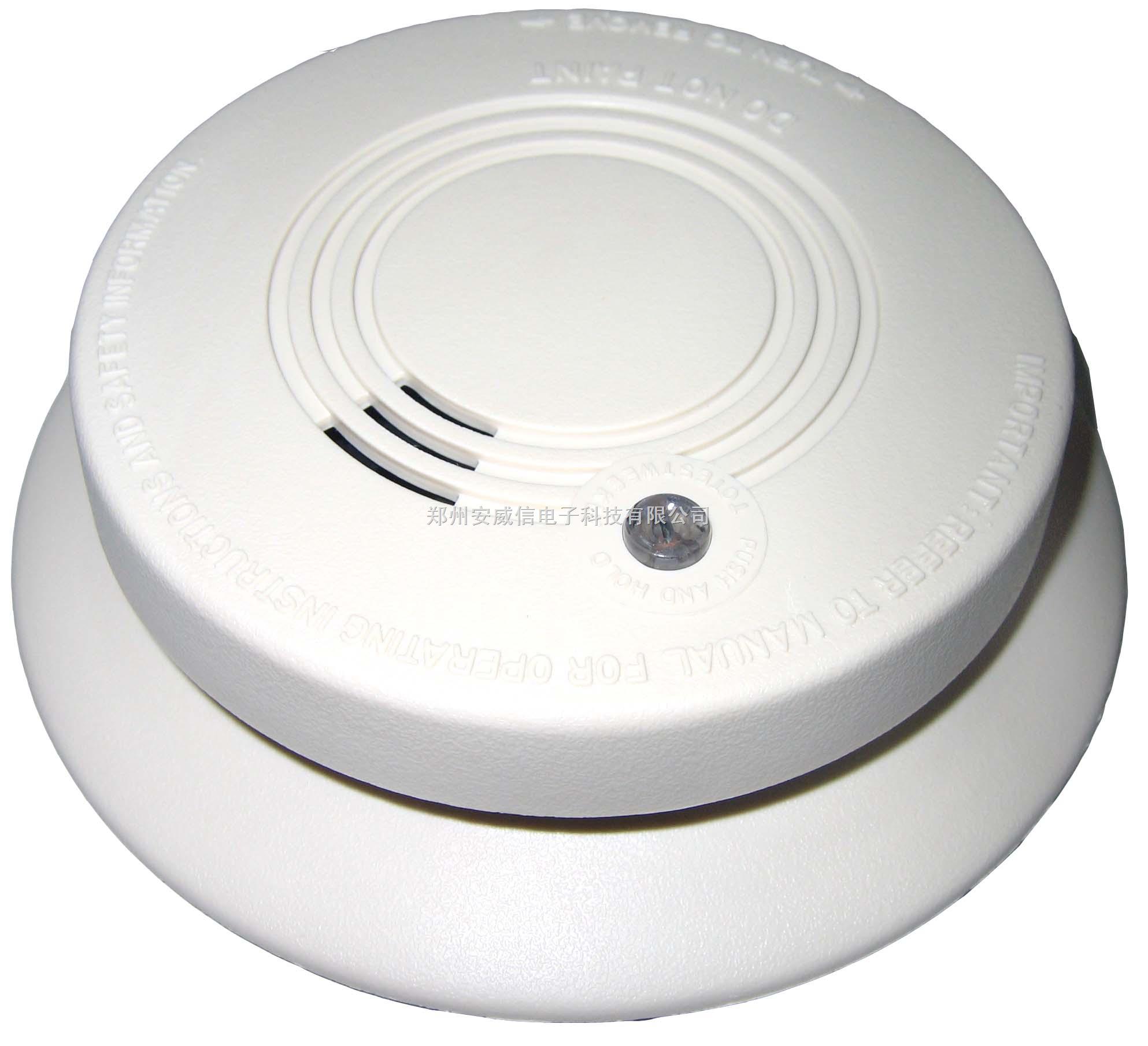 有线/无线烟感探测器