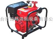 船用消防泵,手抬式消防泵,手抬式机动消防泵