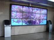 广东深圳供应三星DID超窄边液晶拼接电视墙无缝拼接大屏幕厂家