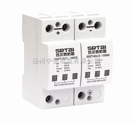srt100/4b-420电涌保护器接线图