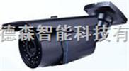 50米红外防水摄像机