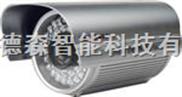 60米红外防水摄像机