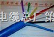 PUYVR-5*2*0.75-供应软芯阻燃电缆MHYVR电缆PUYVR软芯电话线