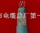 矿用铠装通信电缆MHYA32