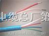 PUYV屏蔽电缆PUYV矿用屏蔽信号电缆