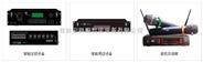 桂林背景音樂桂林廣播會議系統