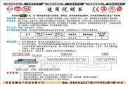 力士坚电插锁EC-C2000-190A