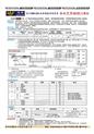 力士坚电插锁.EC-C2000-228AL