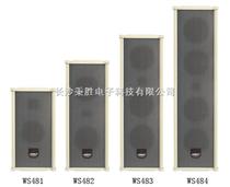 WS48系列室外音柱