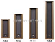 WS45系列室外音柱WS451 WS452 WS453 WS454