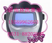 Speedglas 9100v/x Speedglas 9100vXX-济南林凯【一级代理】美国3M Speedglas 9100v/x 自支变光焊接面罩头罩