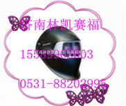 Speedglas 100V-济南林凯【一级代理】美国3M Speedglas 100V自动变光焊接面罩★防护面罩面具★防尘面罩
