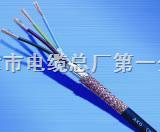 矿用屏蔽信号电缆MHYVRP-1*3*0.75