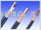 mhyv矿用监测电缆