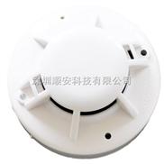 联网型烟温复合火灾探测器 烟雾报警器 温感探测器