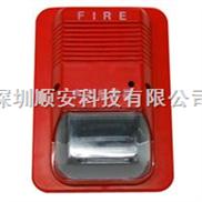 消防火灾报警声光报警器、24v声光报警器