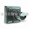 KM-3125BHP15600线高清黑白小尺寸摄像机