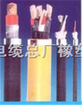 ZC-KFFR、ZC-KFFRP氟塑料防腐软电缆