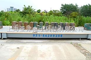 2m*3m5t汽车地磅秤,北京电子磅,工地地磅