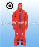 浸水保溫救生服