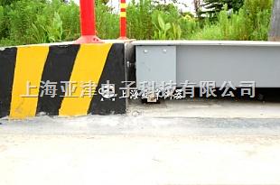 3m*9m70t集装箱车地磅,合肥地磅,工地地磅