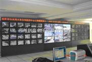 供应无缝液晶拼接墙--高亮度、高清晰度、高智能化控制
