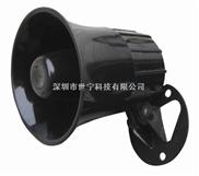 警号喇叭报警器喇叭有线喇叭高音喇叭ES-626