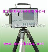粉尘浓度测试仪 型号:CK20-CCHZ-1000/CCHG-1000库号:M49365