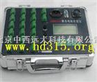 多点静态电阻应变仪(20点) 型号:CSJMYJ-20库号:M320004