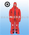 浸水保溫救生服,絕熱型保溫救生服,保溫服,救生服,防寒服,救生保溫服