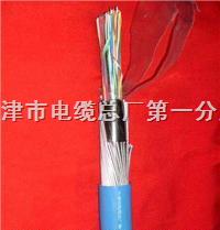 矿用电缆MHY32铠装通信电缆