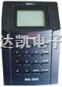 供应异地考勤机/网络考勤机/TCP/IP考勤机/广域网考勤机