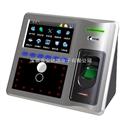 供应TCP/IP考勤机/网络考勤机/远程考勤机/异地考勤机厂家