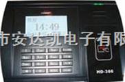 供应东莞考勤机网络考勤机
