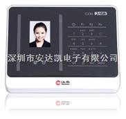 深圳摄像考勤机