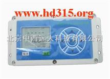 土壤水分速测仪/土壤湿度速测仪(含50MM尖头探杆 型号:XE48JL-19 库号:M176206