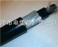 MKVV32钢丝铠装矿用阻燃监控电缆