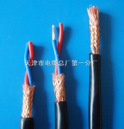 MHYVRP信号软电缆