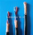 MHYVRP-5*2*1.5-供应矿用防爆电缆MHYVRP煤矿用信号软电缆