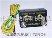 双回路ESD插座,广东深圳L型防静电接地插座系列产品供应商