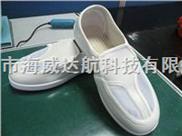 防静电鞋的使用期限