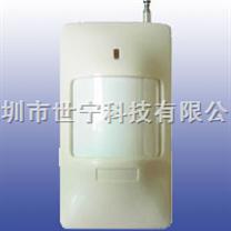 家用室内红外探测器智能无线红外报警器