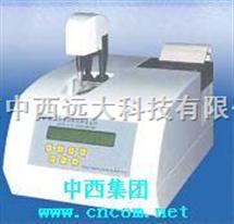 全自动牛奶冰点测试仪 型号:SHY87/FM-10库号:M367345